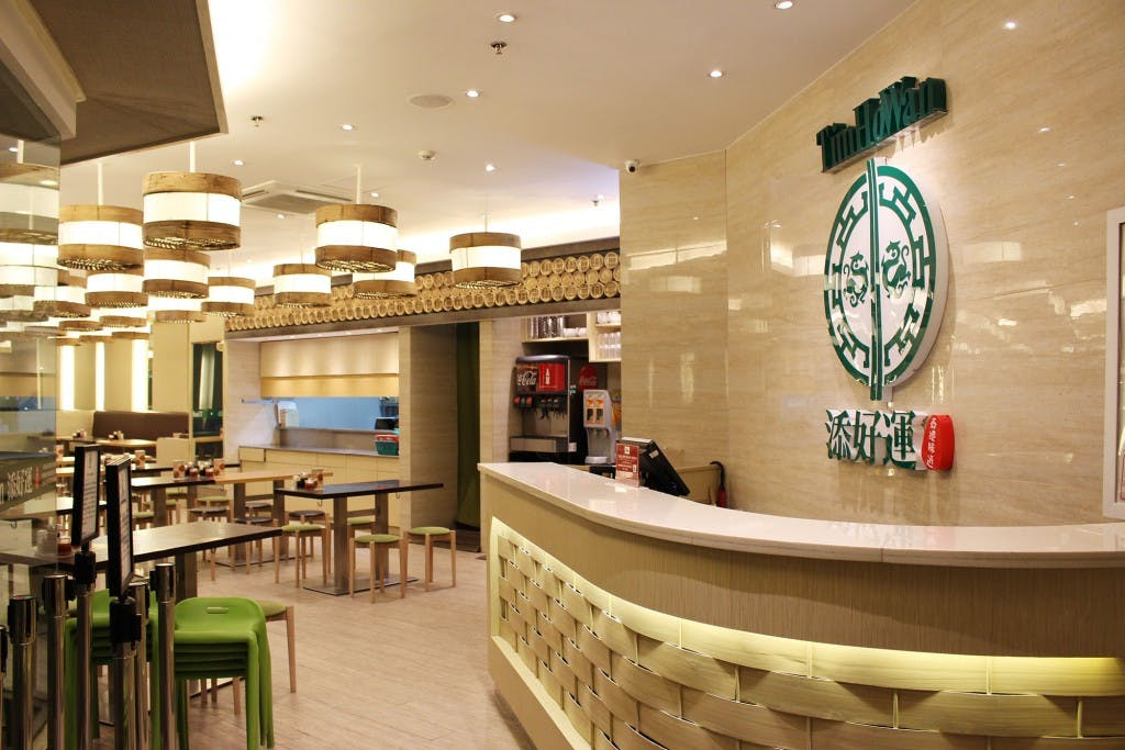 Tim Ho Wan in Glorietta. Photo courtesy of Tim Ho Wan